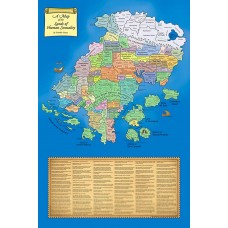 Wholesale: Poster: Map of Human Sexuality